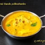 Thamarai Thandu Pulikuzhambu || Lotus Stem Curry
