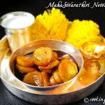 Mahashivarathri,