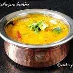 Thata Payiru Sambar – Black Eye Beans Sambhar