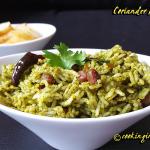 Coriander  Rice  – Cilantro