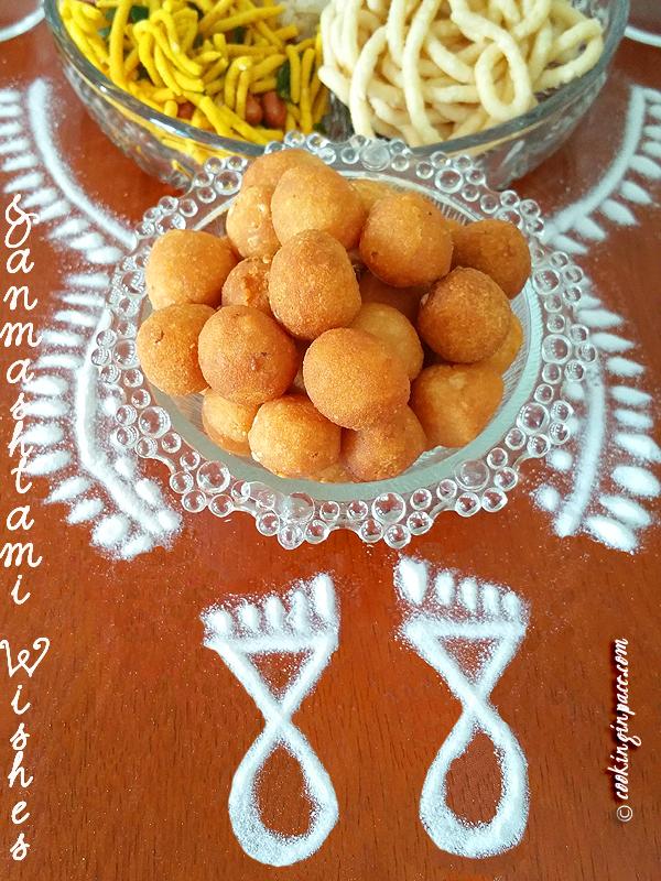 Gokulaastami_recipes