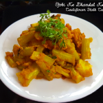 Gobi Ke Dhandal Ki Subji, Cauliflower Stalk Curry