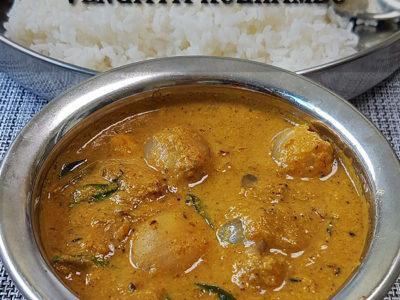 Chinna Vengaya Kuzhambu || Shallots Curry || Cinna ullipāyalu Pulusu
